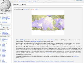 Malay Wikipedia - Image: Main 26 Nov 04