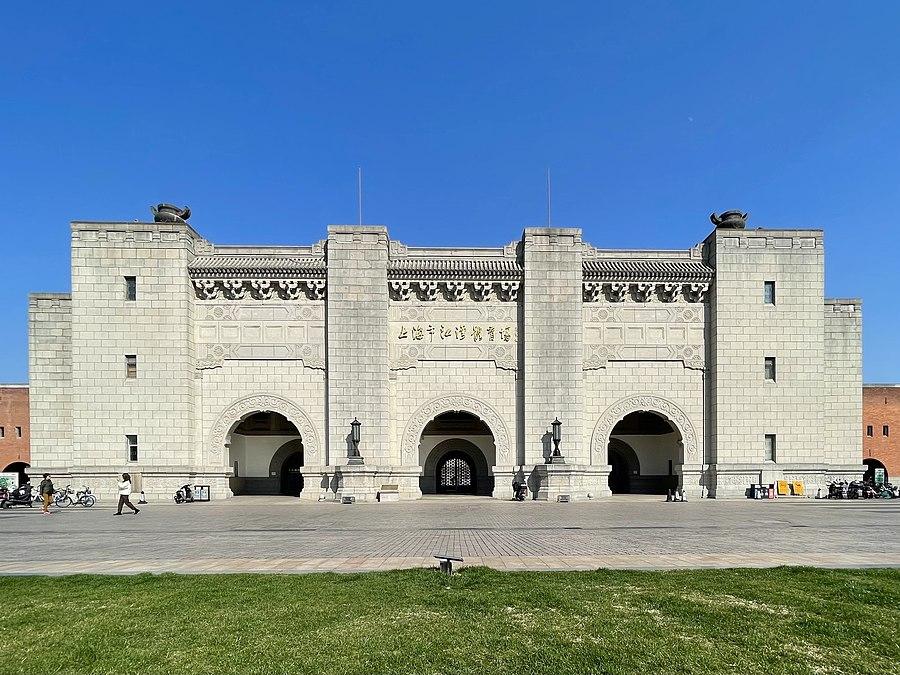 Jiangwan Stadium