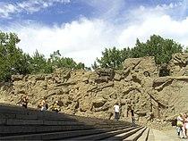 Mamayev Kurgan - wall.jpg