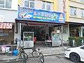 Man Shan Restaurant.jpg