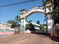 Manhalampuram U P School.jpg