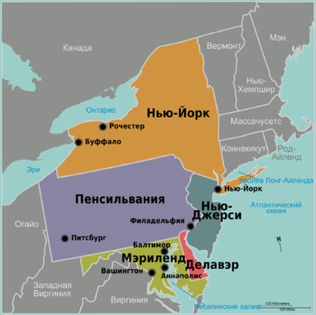 Map-USA-Mid Atlantic01 (ru).png