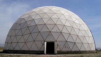 Maragheh observatory - Current status of Maragheh observatory