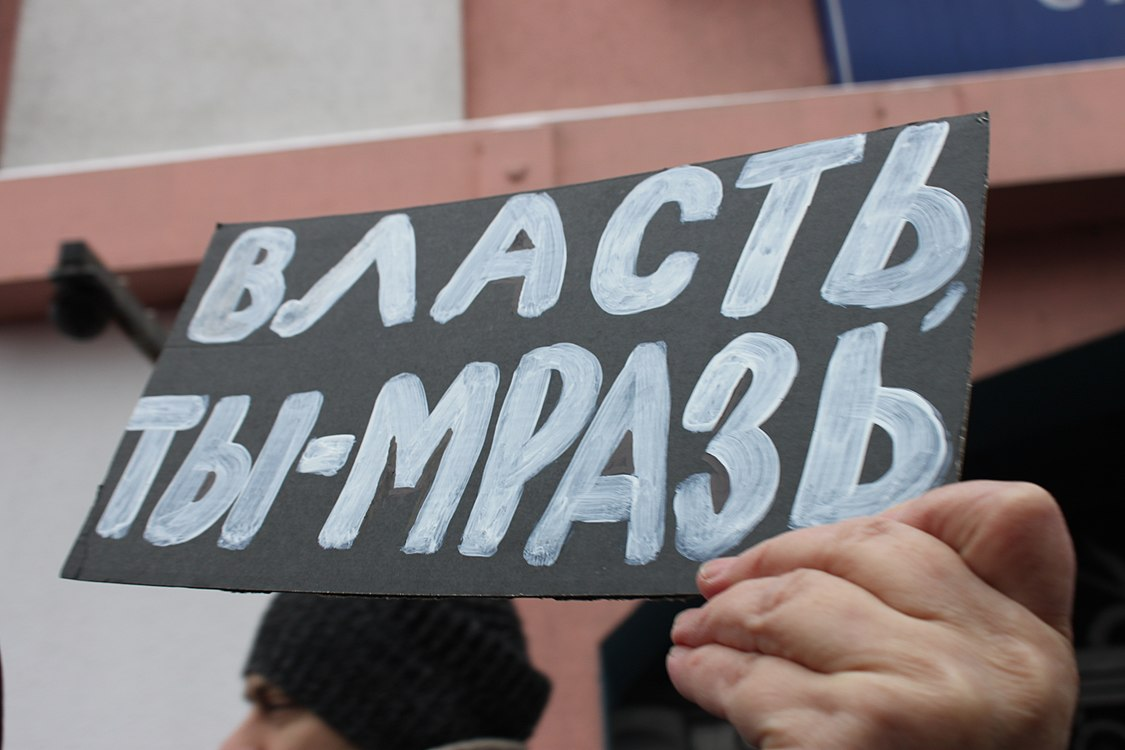 March in memory of Boris Nemtsov in Moscow (2019-02-24) 113.jpg