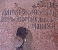 Maria of the Mongols Mosaic (cropped).jpg