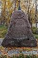 Markkinan kirkon muistomerkki.jpg