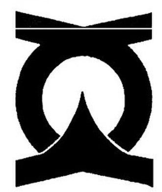 Mashiko, Tochigi - Image: Mashiko Tochigi chapter