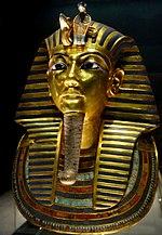 Mask of Tutankhamun 2003-12-07.jpg