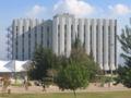 Mathematics Faculty, Technion - Facade 2.jpg