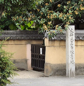 Matsuo Bashō - Bashō's supposed birthplace in Iga Province.
