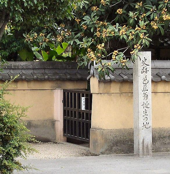 File:MatsuoBasyoSeika.jpg