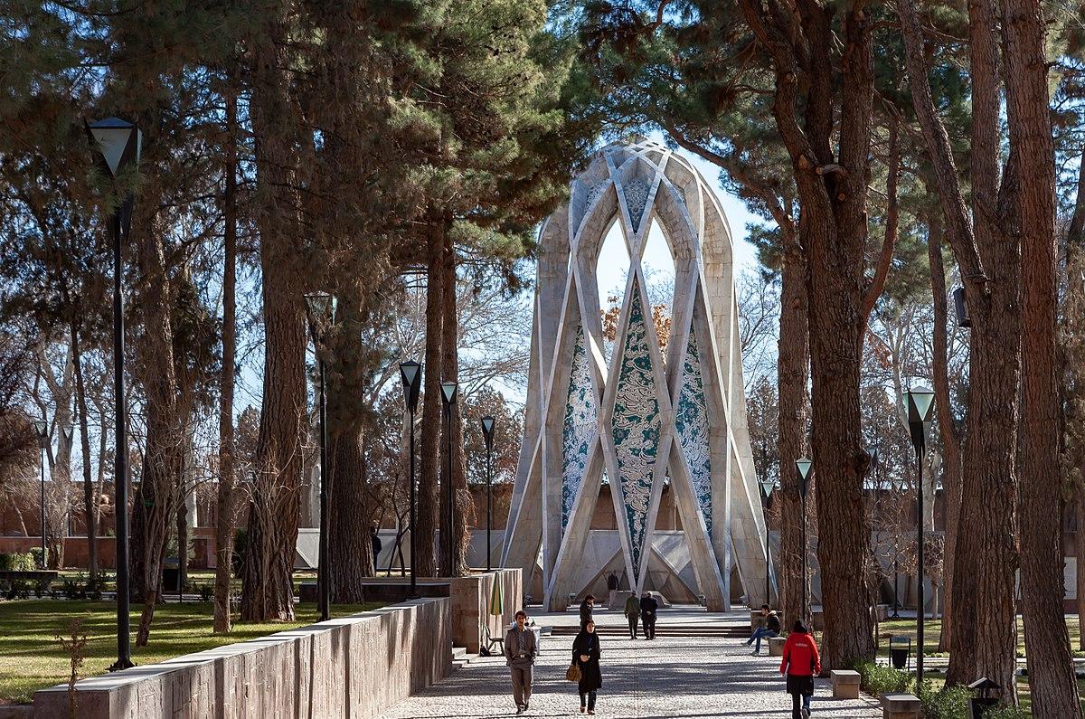 Mausoleum Of Omar Khayy 225 M Wikipedia