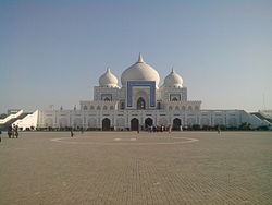 Mausoleum of Zulfikar Ali Bhutto and Benazir Bhutto.jpg
