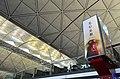 MaximsJadeGardenHongKongInternationalAirport.jpg