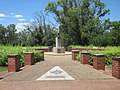 McQuade Park, Windsor, New South Wales 04.jpg