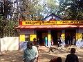 Melattur railway station 03.jpg