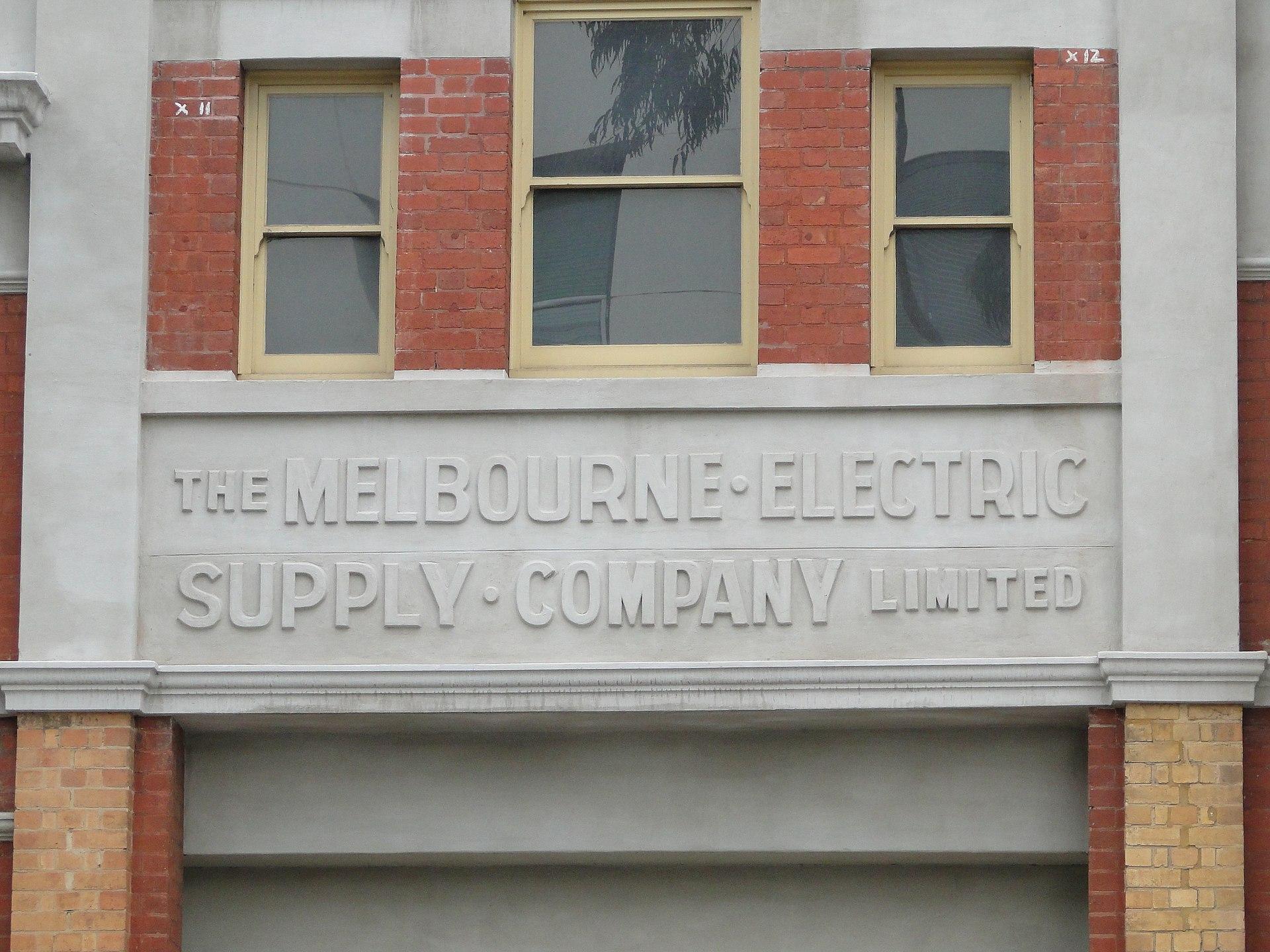 List Of Defunct Utility Companies In Victoria Australia