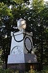 memorial for anna maria moens