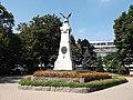 Memorial of the 1848-49 Revolution by Béla Markup, 2011-01-05 Győr, Hungary - panoramio (23).jpg