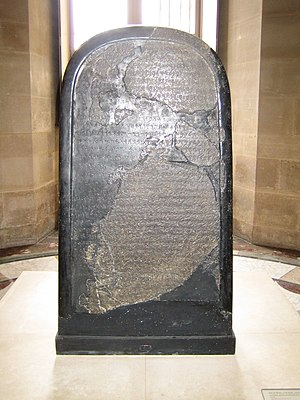 Mesha - Mesha Stele in the Louvre Museum.