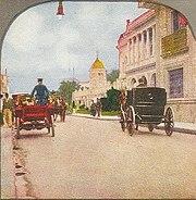 San Francisco-Straße 1905