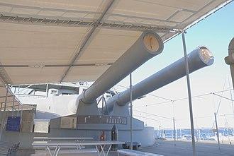EOC 12-inch 45-calibre naval gun - Image: Mikasa kobu shuho