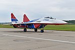 Mikoyan-Gurevich MiG-29S '29 blue' (36630822714).jpg