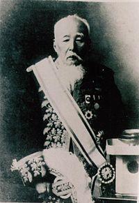 Mishima Chūshū 03.jpg