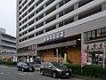 Mizuhodai Station east 20120429.jpg