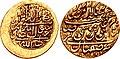 Mohammad Hasan Khan Qajar coin.jpg