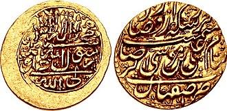 Mohammad Hasan Khan Qajar - Coin minted during the reign of Mohammad Hasan Khan Qajar.