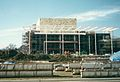 Mondavi center construction 2002.jpg