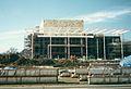 Mondavi center construction 2002.jpg