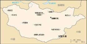 Mongolia map.png