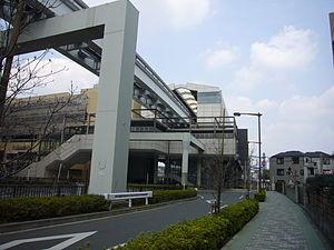 Takahatafudō Station - Takahatafudō Station (Tama Monorail)
