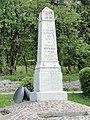 Monument - Billième - DSC05165.jpg
