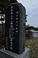 Monument of 32nd Regiment of IJA.jpg