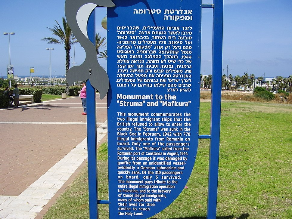Monument to STRUMA and MEFKURE in Ashdod