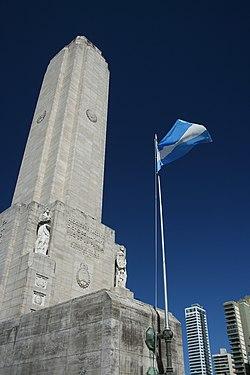 Monumento Histórico Nacional a la Bandera 001.jpg
