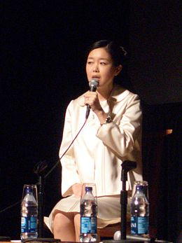 Mori Mariko at the Japan Society Panel on Art & Nature 2010.jpg