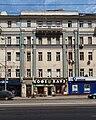Moscow, 1st Tv-Ya 8 June 2009 02.JPG