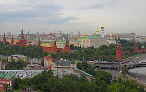Kremlin Hill - General view of the Kremlin Hill and the Kremlin