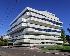 Аренда коммерческой недвижимости википедия самара-коммерческая недвижимость в аренду