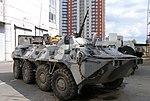 Moscow OMON BTR-80 (7).jpg