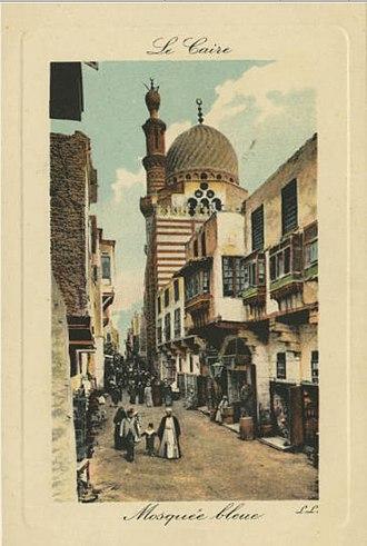 Aqsunqur Mosque - Mosquée bleue