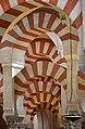 Mosque–Cathedral of Córdoba - Hypostyle hall (2).jpg