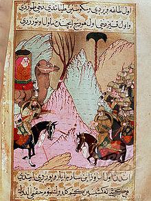 Aisha - Wikipedia