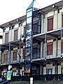 Municipio (Vaiano) 2.jpg