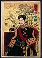 Musée Guimet MNAAG Expo Meiji Estampe Empereur Meiji 13012019 9827.jpg