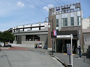 Musashinodai Station - Musashinodai Station, April 2014